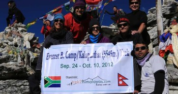 Everest Base Camp  2012
